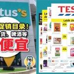 Lotus's Mailer