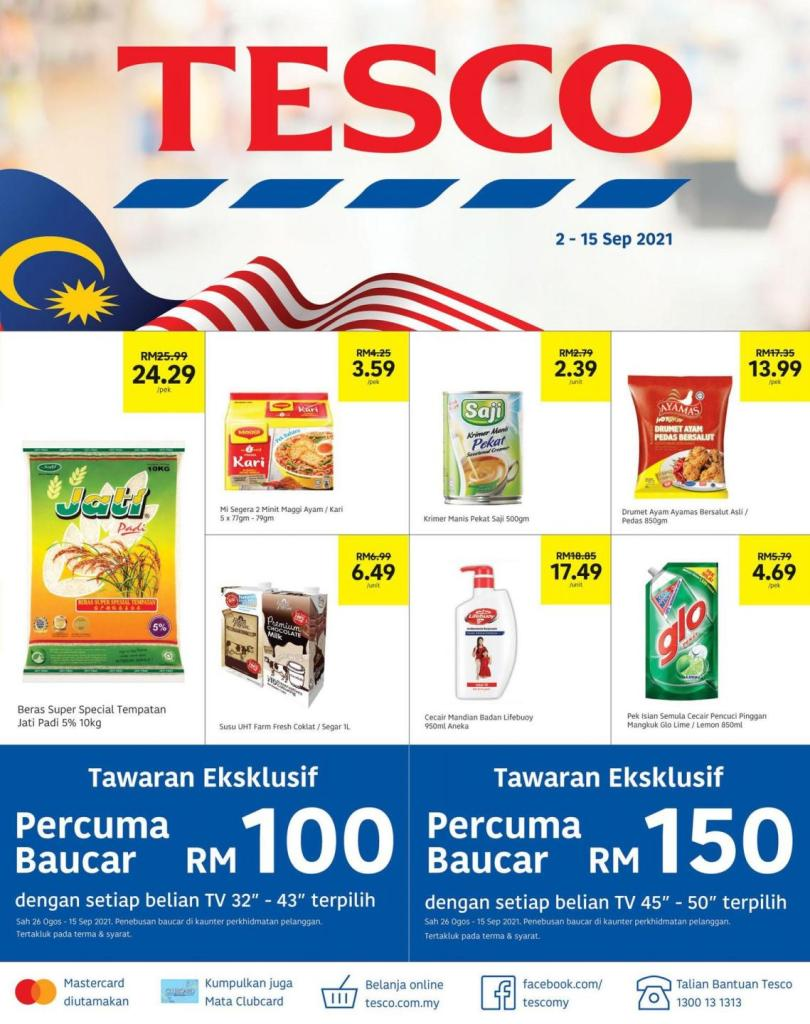 tesco lotus's promotion