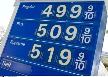 DC: GAS PRICES CLIMB TO RECORD HIGHS