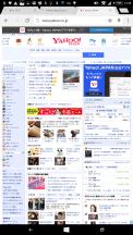 wpid-screenshot_2015-11-24-21-29-34.png