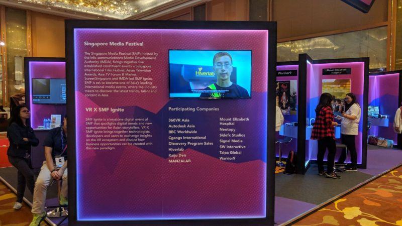 Hiverlab ATF 2017 VR IP