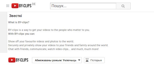 One of many YouTube parasites
