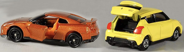 tomica opening features