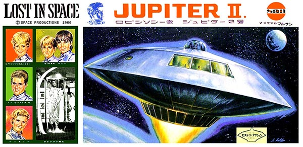lost in space jupiter ii model