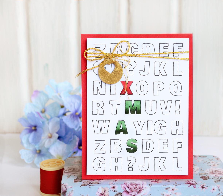Cristmas alphabet