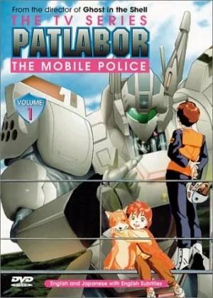 patlabor dvd