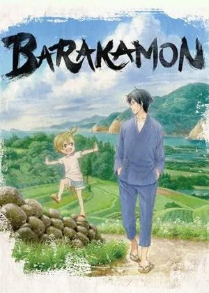 Barakamon dvd