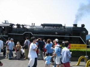 20061201_16036