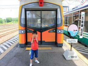 五能線の起点、東能代駅。
