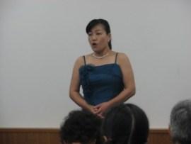 tano-san