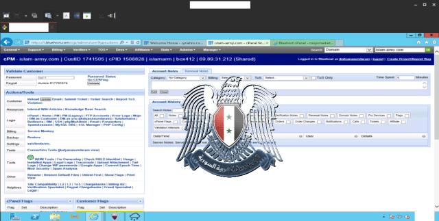 servidor hackeado ejercito sirio