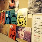 人生を変えた本「自分の仕事をつくる」著者の西村佳哲さんに会いに、多摩美まで