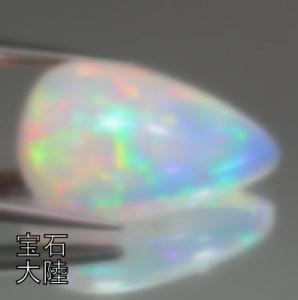 7.43_opal