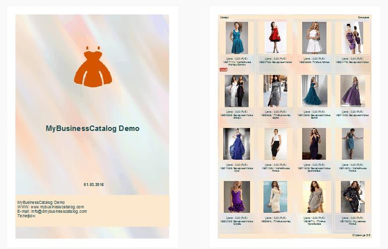 Plantilla de ejemplo de My Business Catalog, herramienta para crear un catálogo digital