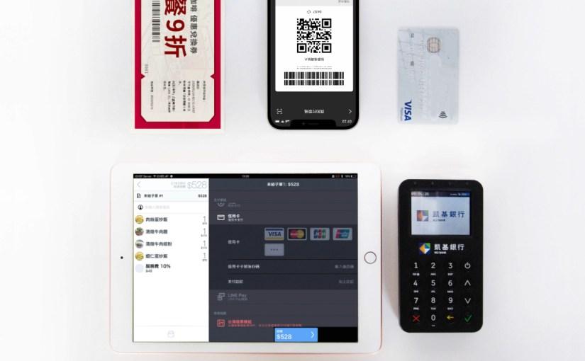 多元支付整合:一台 iPad 就搞定|POS 功能