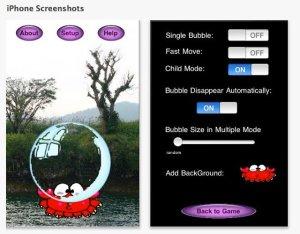 善用麥克風偵測!學員iPhone App新遊戲上架!
