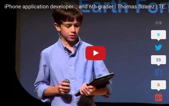 11歲小學生開公司!史上最年輕iOS App工程師
