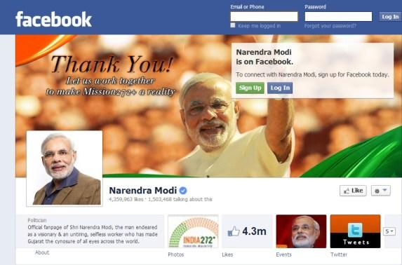 narendra_modi_facebook