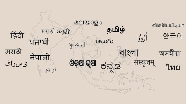 south-asian-languages