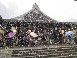 広島比治山神社