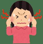 耳鳴り・突発性難聴