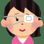 動眼神経麻痺