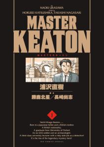 MASTER キートン