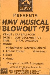 HMV Musical Blowout