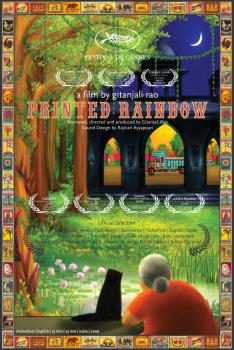 8. Printed rainbow