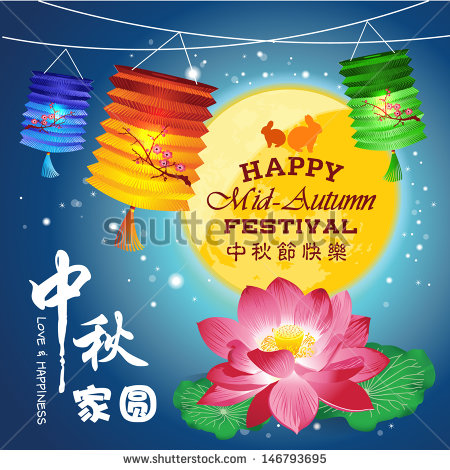 stock-vector--mid-autumn-festival-background-with-lotus-flower-and-lantern-146793695