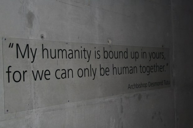 """My humanity is bound up in yours, for we can only be human together.""— Archbishop Desmond Tutu"