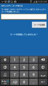 61357fd5-s