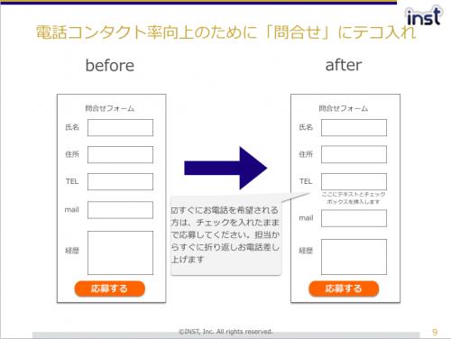 スクリーンショット 2015-12-11 10.49.36