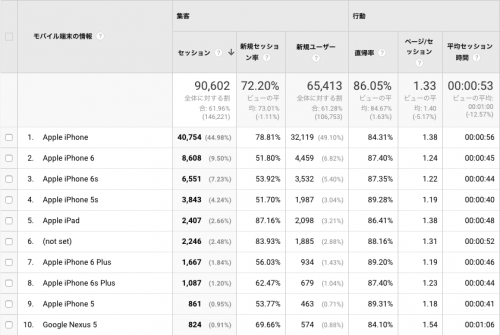 %e3%82%b9%e3%82%af%e3%83%aa%e3%83%bc%e3%83%b3%e3%82%b7%e3%83%a7%e3%83%83%e3%83%88-2017-01-05-05-06-22