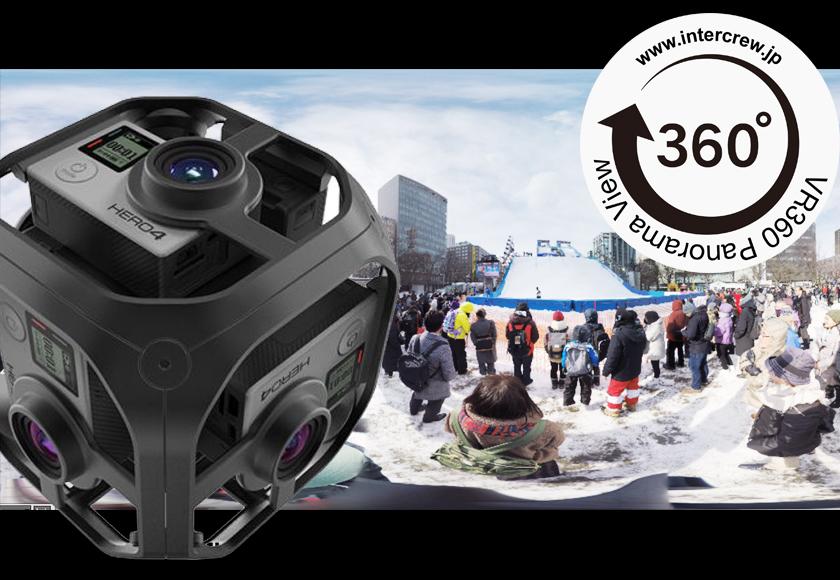 360度動画とその魅力