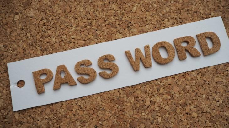 PowerShellでパスワード有効期限切れ間近のOffice365ユーザーを出力する