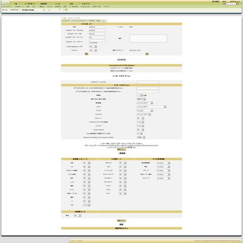 GLPI   OCS Inventory NG