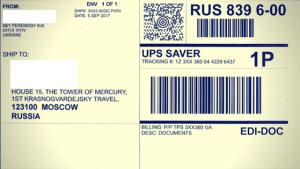 международная экспресс доставка документов