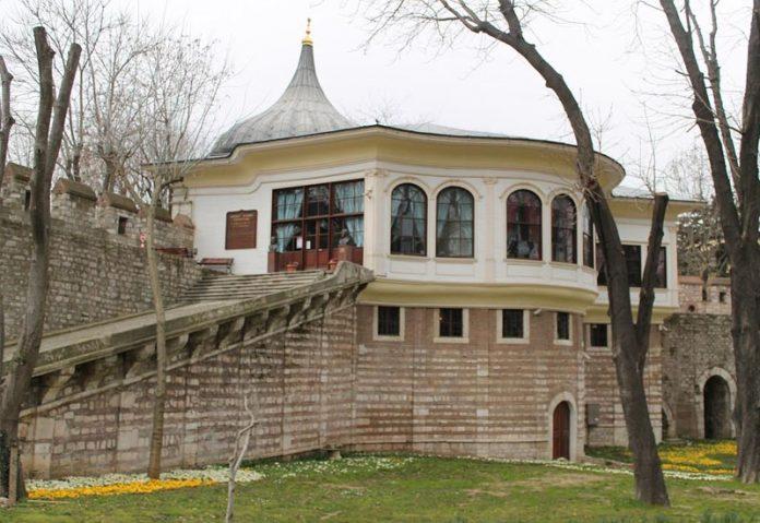 Ahmet Hamdi Tanpınar Library, Museum, Istanbul