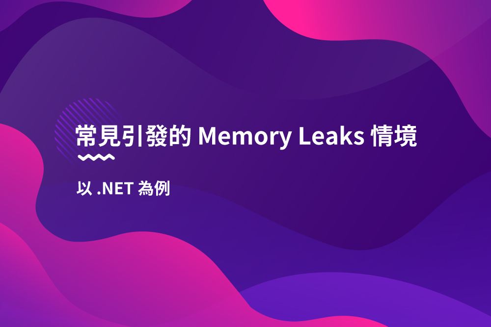 Commonly triggered Memory Leaks situations take .NET as an example