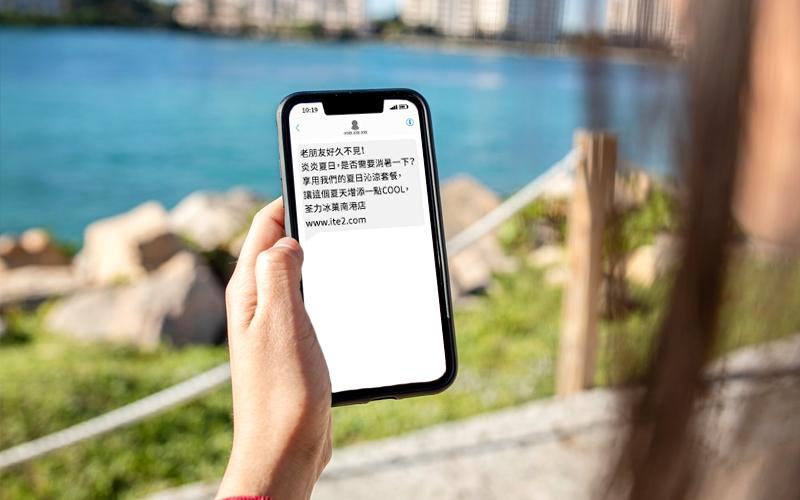 對的簡訊文案,讓行銷成效再升級