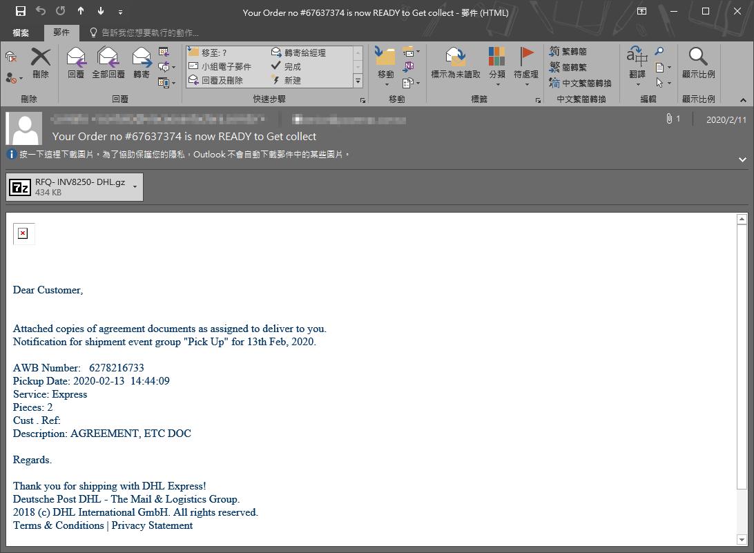 improve computer security habits