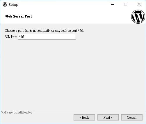 設定 SSL port