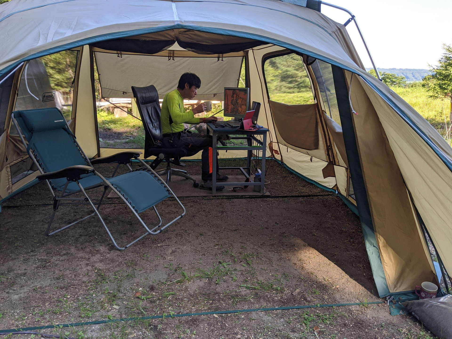夏のテント事務所(ワーケーション)