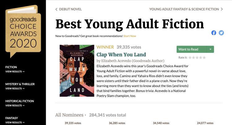 青少年小說推薦