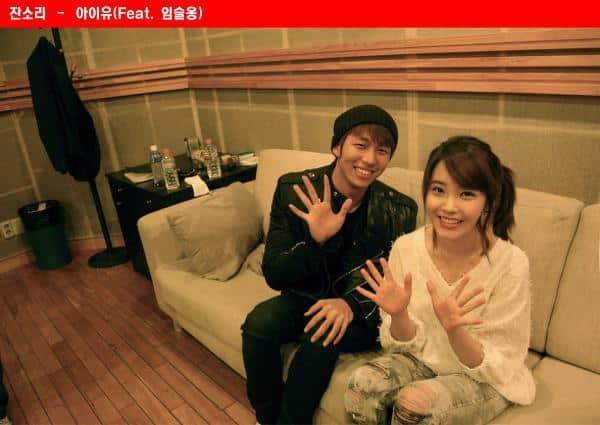嘮叨(잔소리) - IU (아이유) With 任瑟雍(임슬옹)(2AM)(투에이엠)