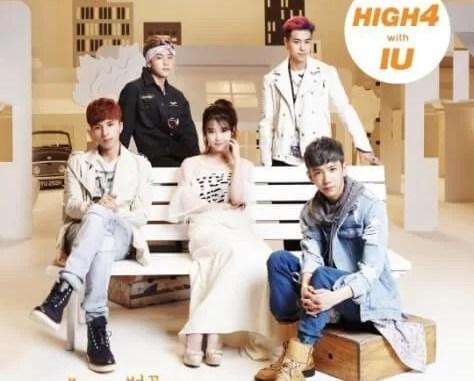 除了春天愛情和櫻花(봄 사랑 벚꽃 말고) - HIGH4, IU(하이포, 아이유)