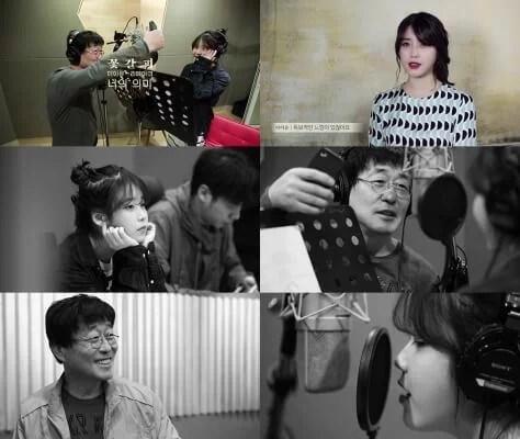 你的意義(너의 의미) - IU (아이유) (Feat. 金昌完(김창완))
