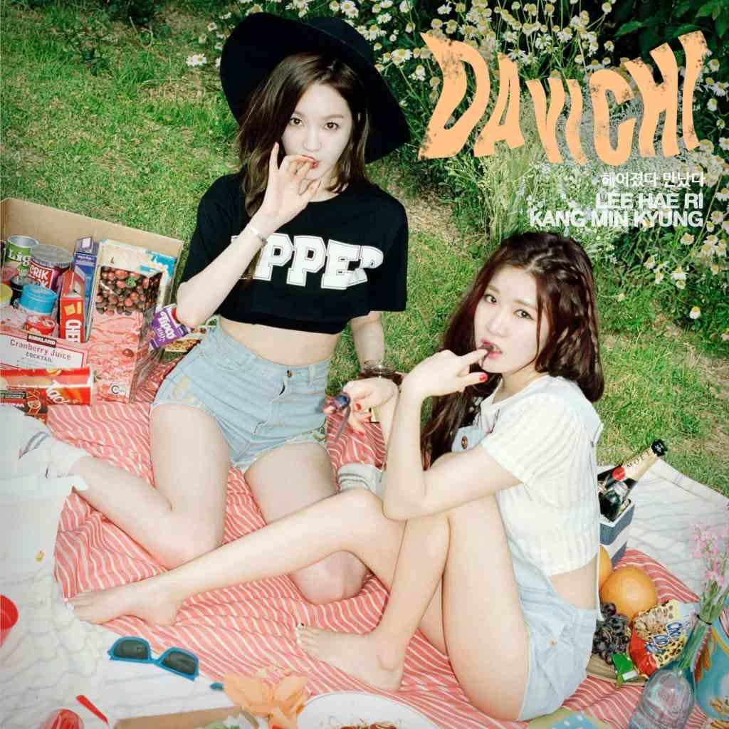 Again(헤어졌다 만났다) – Davichi(다비치)