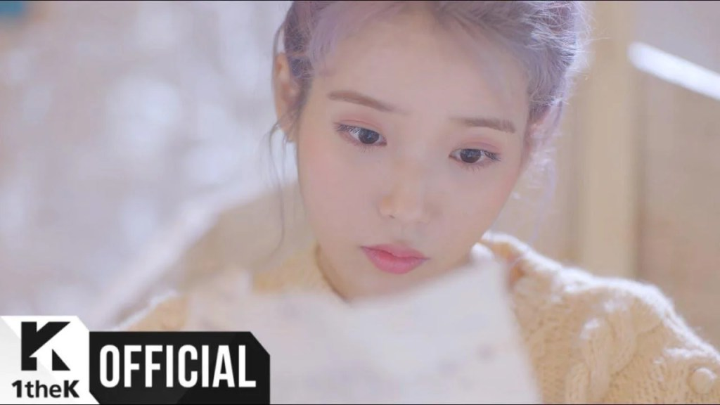 above the time(시간의 바깥) - IU(아이유)